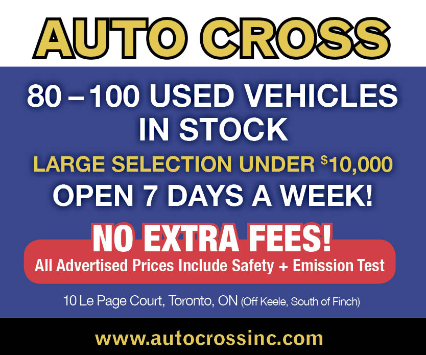 More from Auto Cross Inc